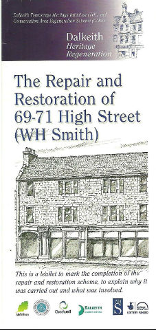 WHSmith leaflet cover 2